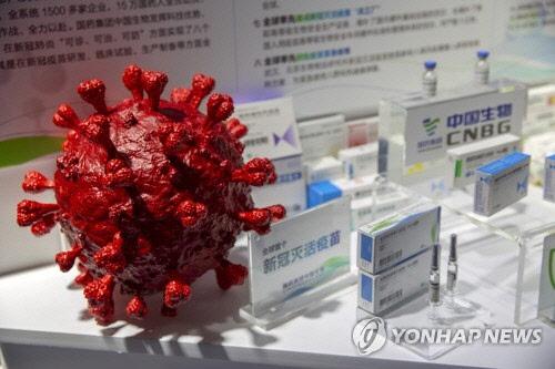 """중국 시노팜 코로나19 백신 100만명 긴급접종…""""부작용 없어"""""""